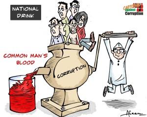 corruption National-Drink